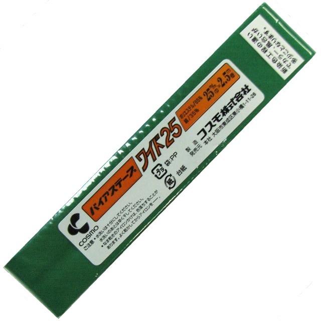 バイアステープ25mm 528グリーン
