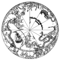 【通信講座】B 初めての実践・西洋占星学初級講座 ネット割引 分割※初回