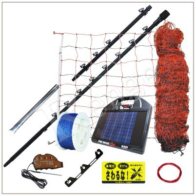 サル対策用 電気さくエレキネット仕様50mソーラーセットFRP185