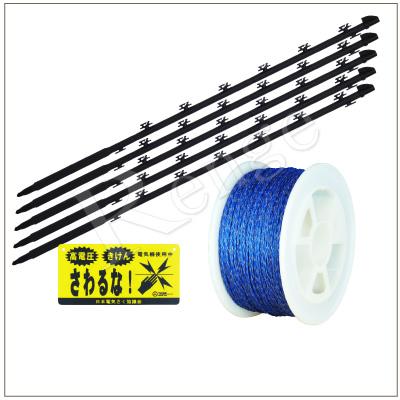 電気さく ガイシ付支柱FRP93 2段張り100m延長セット