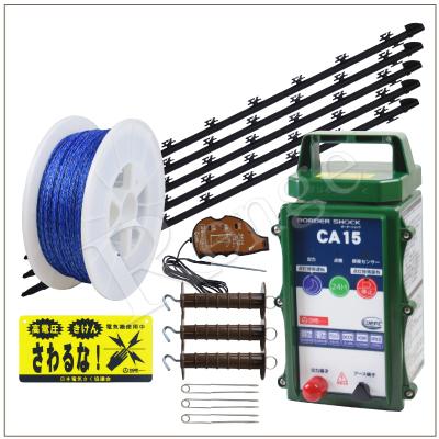 電気さくセット 3段張り「100mセット ガイシ付支柱FRP93