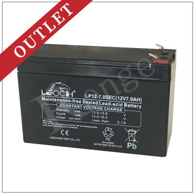 アウトレット 12Vバッテリー