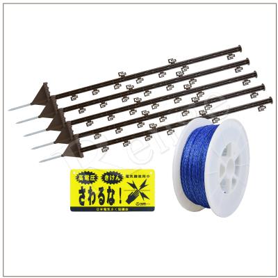 電気さく 150m追加用資材 足踏み型支柱セット