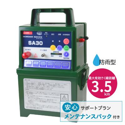 タイガー 電気さく用電源装置 SA30DC TBS-SA30DC