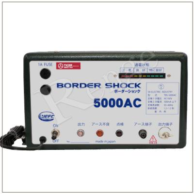 タイガー 電気さう用電源装置 5000AC TBS-5000AC