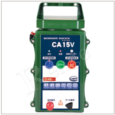 タイガー 〔音声案内付き〕電気さく用電源装置 CA15DCV TBS-CA15DCV