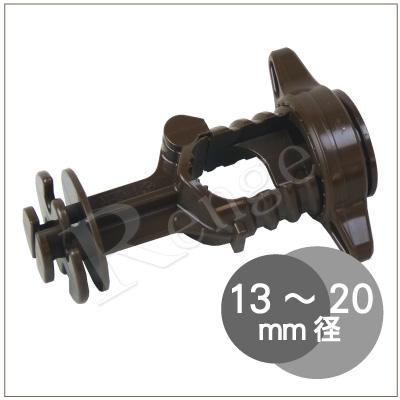 タイガー 電気さく用樹脂ガイシ G1320 TBS-G1320
