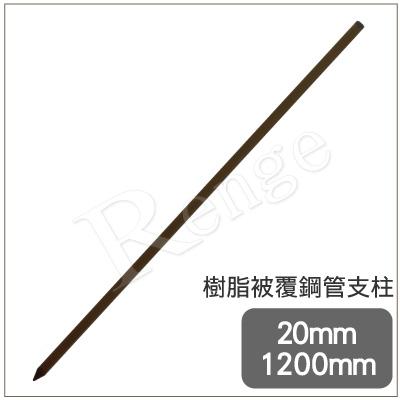 タイガー 電気さく用鋼管支柱 K2012 TBS-PK2012