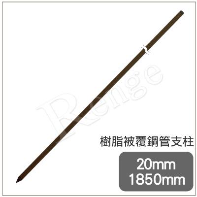 タイガー 電気さく用鋼管支柱 K2018 TBS-PK20180