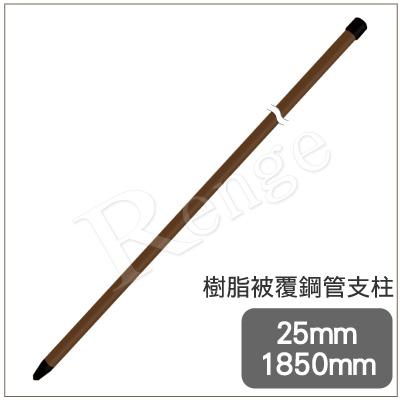 タイガー 電気さく用鋼管支柱 K2518 TBS-PK25180