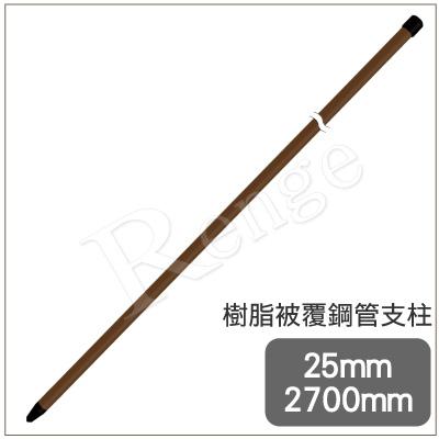 タイガー 電気さく用鋼管支柱 K2527 TBS-PK25270