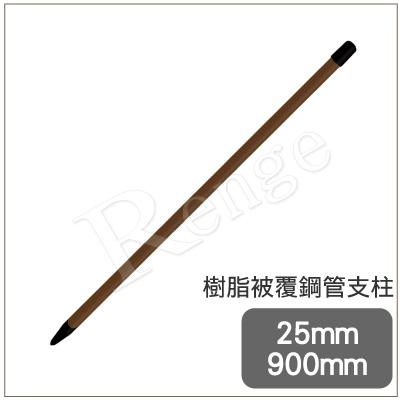タイガー 電気さく用鋼管支柱 打込みパイプ TBS-PK2590