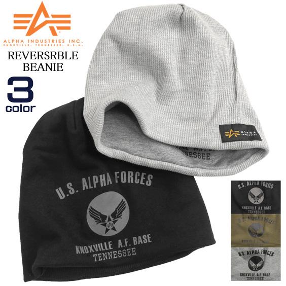 ALPHA ニットキャップ アルファ ニット帽 メンズ ワッチキャップ リバーシブル ニットワッチ ALPHA-500