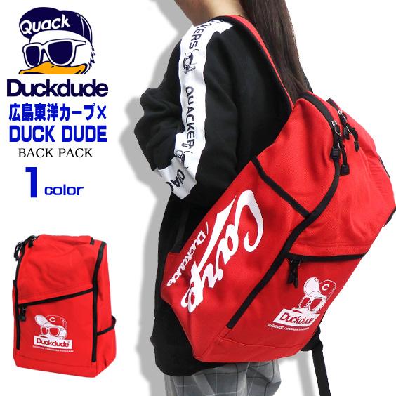 DUCK DUDE リュック 広島東洋カープ ダックデュード コラボ デイパック ビーワンソウル カバン BAG-079