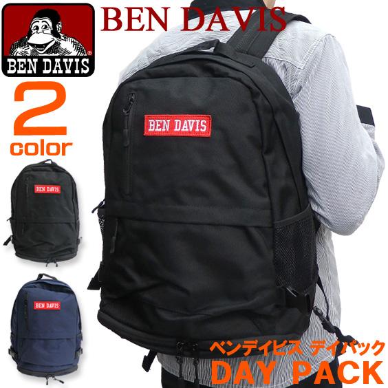 BEN DAVIS バックパック ベンデイビス デイパック ボックスロゴ 刺繍 メンズ レディース リュック BEN-1109