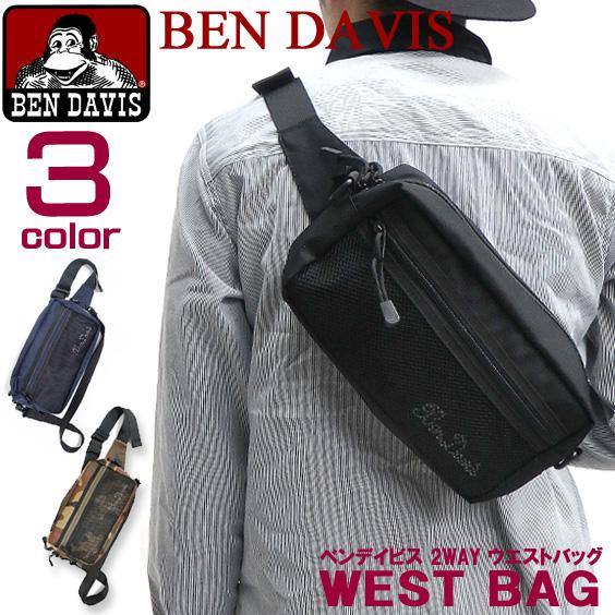 BEN DAVIS ウエストバッグ ベンデイビス ショルダーバッグ ショルダーストラップ付き 2wayバッグ BEN-1111