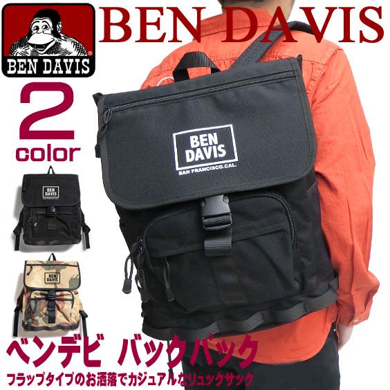 BEN DAVIS バックパック ベンデイビス デイパック スクエアフラップリュック メンズ レディース BEN-1112