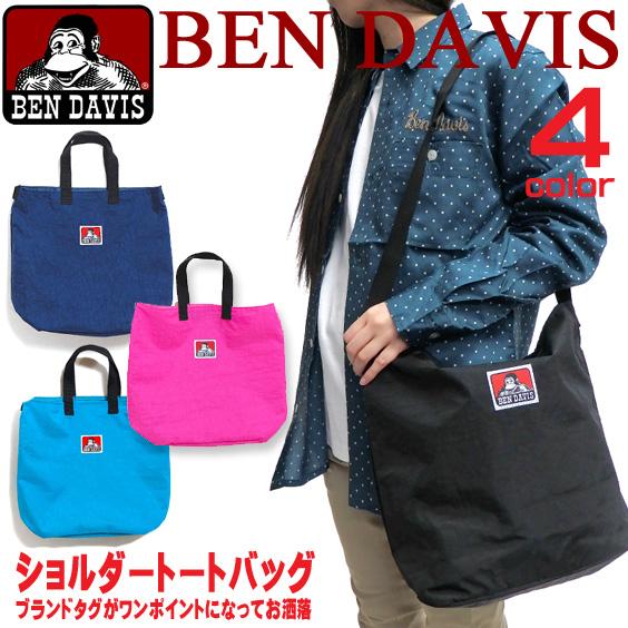 BEN DAVIS トートバッグ ベンデイビス ショルダーバッグ ベンデービス ショルダートートバッグ BEN-1114