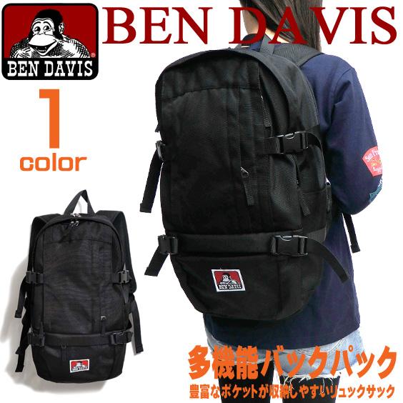 BEN DAVIS バックパック ベンデイビス デイパック サイドストラップ付き バッグ 多機能リュック BEN-1116