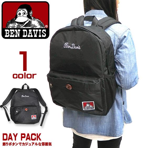 BEN DAVIS リュック ベンデイビス デイパック ベンデーヴィス ゴリラアイコンタグ バッグ BEN-1127