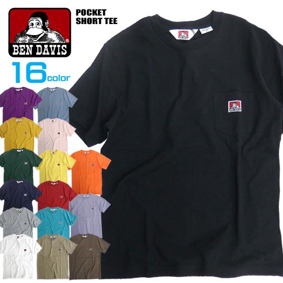 BEN DAVIS Tシャツ ポケット付き メンズ ベンデイビス 半袖Tシャツ ゴリラアイコンタグ付き BEN-1128