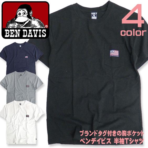 BEN DAVIS Tシャツ 胸ポケット付き 半袖Tシャツ 背面にロゴプリント ベンデイビス メンズTシャツ BEN-1162