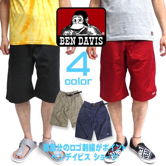 BEN DAVIS ハーフパンツ ロゴ刺繍 ショーツ ベンデイビス パンツ ショートパンツ クライミングパンツ BEN-1171