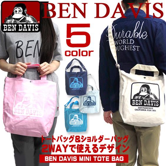 BEN DAVIS トートバッグ 2WAYで使える ショルダーバッグ ベンデイビス バッグ キャンバス生地 BEN-1172