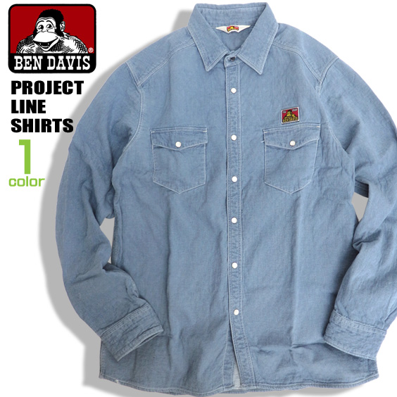 BEN DAVIS PROJECT LINE シャツ ベンデイビス プロジェクトライン デニムシャツ トップス BEN-1310