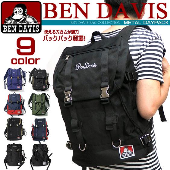 BEN DAVIS バックパック ベンデイビス リュック ベンデービス 収納力抜群なリュック。BEN-448