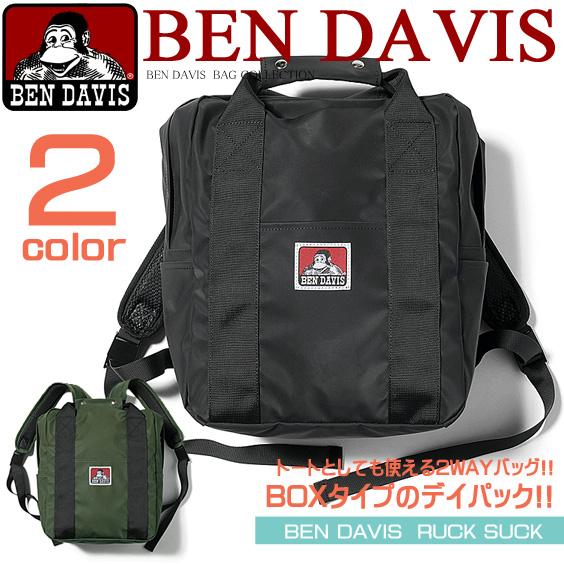 aa5ecbed6030 BEN DAVIS リュックサック ベンデイビス BOX型 トートとしても使える2WAYタイプのデイパック ...