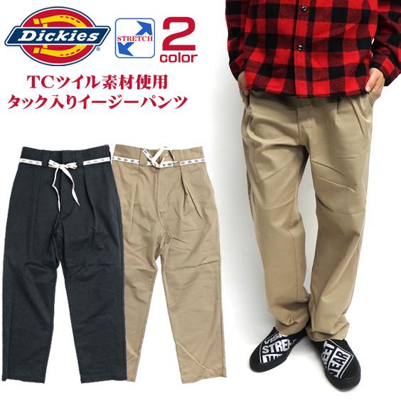 Dickies イージーパンツ ディッキーズ ストレッチパンツ ツイル パンツ タック入り DICKIES-183M40WD22