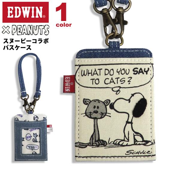 EDWIN パスケース スヌーピー 定期入れ デニム エドウィン ファーロン プリント メンズ レディース EDWIN-006