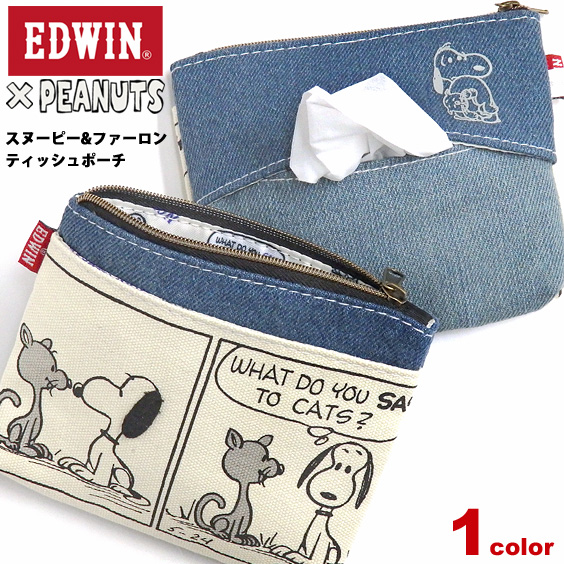 EDWIN ポーチ スヌーピー ティッシュポーチ デニム エドウィン ポケットティッシュカバー EDWIN-008
