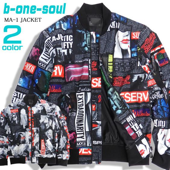 b-one-soul MA-1 総柄 ジャケット ビーワンソウル プリント メンズ ブルゾン アウター JBL-185