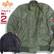 ALPHA MA-1 アルファ ミリタリージャケット メンズ ジャケット フライトジャケット アウター ALPHA-017