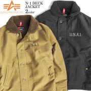 ALPHA N-1 襟ボア デッキジャケット メンズ アルファインダストリーズ 裏ボア ミリタリージャケット ALPHA-020