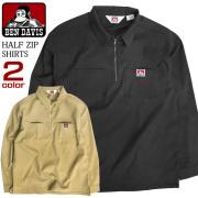 BEN DAVIS 長袖シャツ ベンデイビス ハーフジップシャツ ソロテックス ハーフジップ メンズ BEN-1262