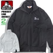 BEN DAVIS PROJECT LINE トラックジャケット ロゴ刺繍 ジャージ ベンデイビス ジャケット BEN-1307
