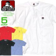 BEN DAVIS Tシャツ ベンデイビス 半袖Tシャツ ビッグサイズ メンズ Tシャツ ゆったり 胸ポケット BEN-1328