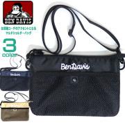 BEN DAVIS ショルダーバッグ ベンデイビス バッグ マルチモバイルショルダーバッグ サコッシュ 鞄 BEN-1329