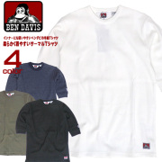 BEN DAVIS Tシャツ ベンデイビス 半袖Tシャツ サーマルTシャツ メンズ ワンポイント ベンデビ BEN-1331