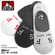 BEN DAVIS 靴下 ベンデイビス スニーカーソックス メンズ くつ下 3足セット 25センチ〜27センチ BEN-354