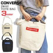 CONVERSE バッグ コンバース トートバッグ ボックスロゴ 2WAY ショルダートート ロゴ CONVERSE-024