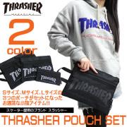 THRASHER ポーチ スラッシャー ポーチセット ロゴプリント 小物 ロゴプリント THRASHER-THRSG110