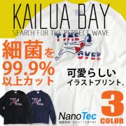 KAILUA BAY Tシャツ カイルアベイ 長袖Tシャツ メンズ ロンT 抗菌加工 ナノテック トップス TSL-081