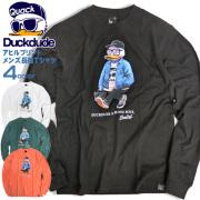 DUCK DUDE Tシャツ アヒル ロンT メンズ ダックデュード アヒルイラスト プリント 長袖Tシャツ TSL-104