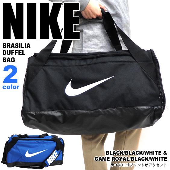 NIKE ボストンバッグ ナイキ ロゴ ダッフルバッグ スポーツ ブラジリア ダッフル 大容量サイズ 61L NIKE-004