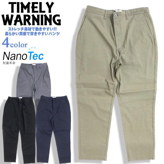 TimelyWarning ストレッチ パンツ メンズ アンクルパンツ NANO TEC アンクル丈 ボトムス PTL-002