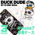 DUCK DUDE iphoneケース ダックデュード アイフォン7 ケース アヒルとスプラッシュプリント ACCE-028